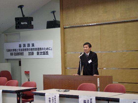 symposium report